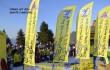 CORSO MONTE CAMPIONE 2016